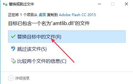 cc 2015 破解